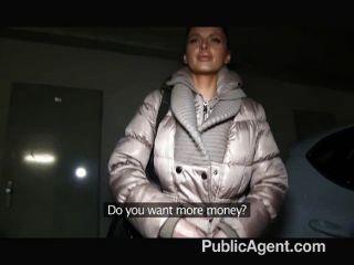 public agent squirt