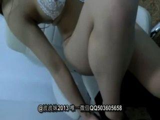 波波妹 12.21女秘