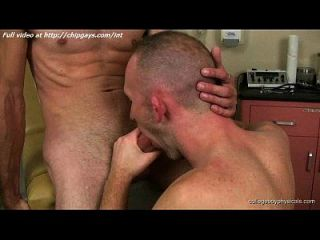 real first time gay anal