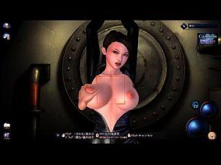 Sexy Spy Fucking (yabuki Ryoko 3d Hentai)