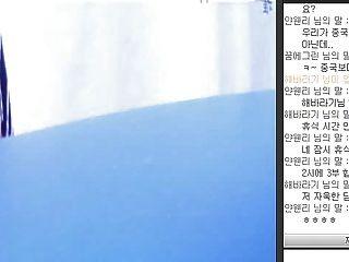 Korean Webcam