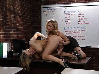 The Naughty Teacher (lesbian)