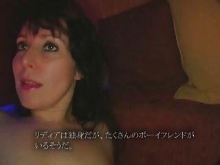 Lydia Saint Martin And Japanese Guy