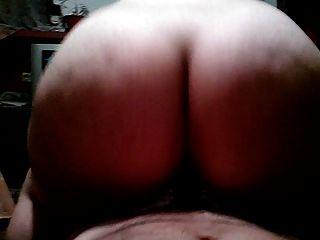 Bulgarian Ass