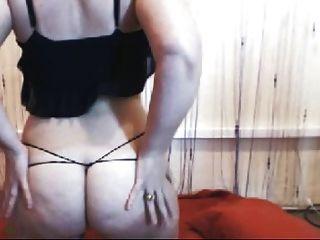 I Love That Ass Sooooo Sexy