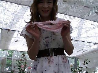 Ayako2
