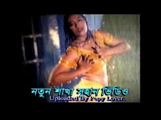 bangla 3rd grade full movie